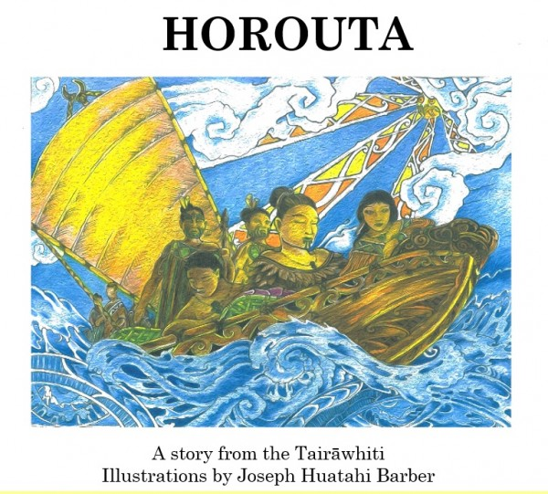 Horouta Story Cover